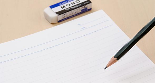 キャリアカウンセラー・コンサルタントの為のキャリアカウンセリング協会実力判定試験