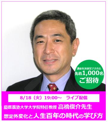 takahashi_pink.PNG