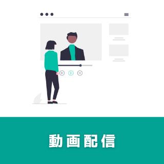 WEB学習 岡田昌毅先生・大川一郎先生特別セミナー「これからのキャリア支援に重要なこと」(2020)